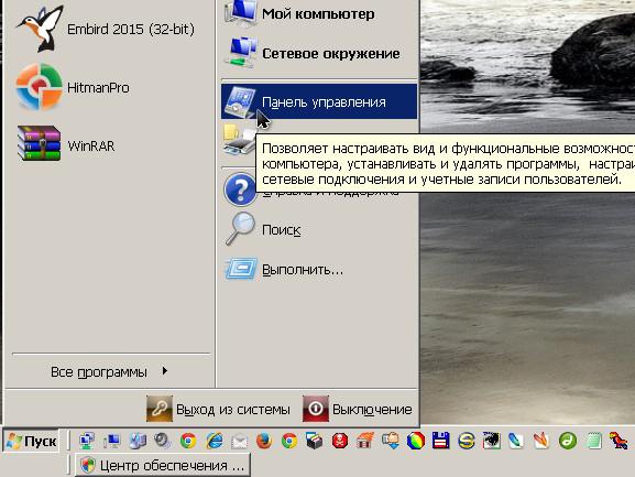 Wilcom Hasp Driver Free Download